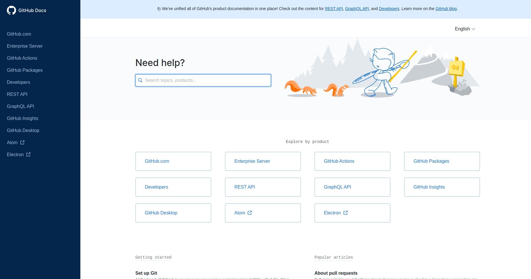 Новый сайт docs.github.com